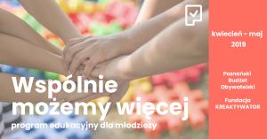 """Program edukacyjny """"Wspólnie możemy więcej"""" - Poznański"""
